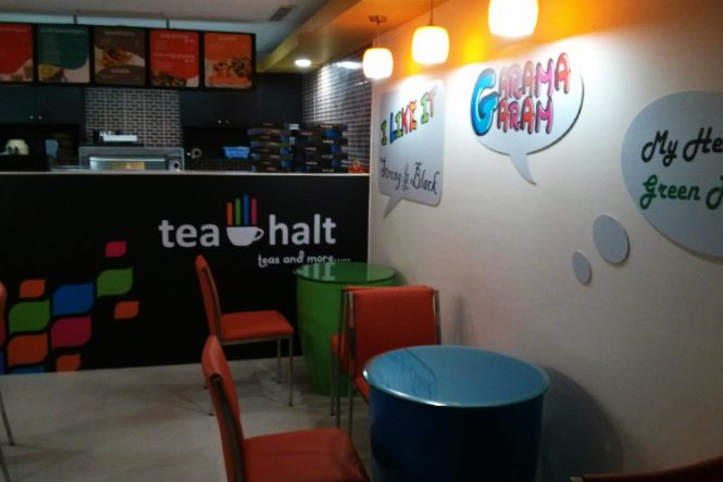 Tea Halt Cafe