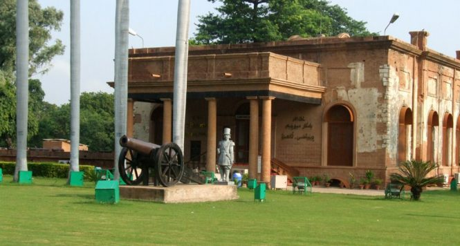 Lucknow Museum