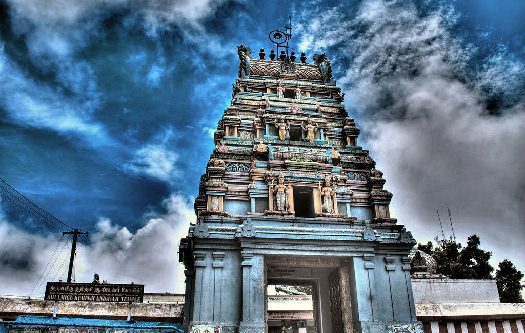 Kurinji Andavar Temple