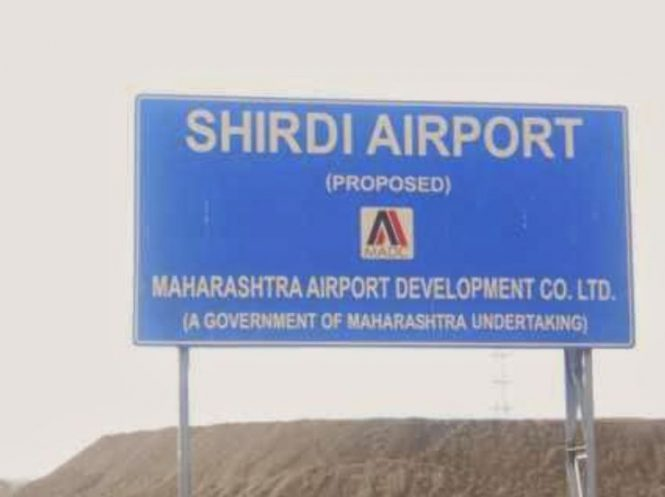 Shirdi Airport