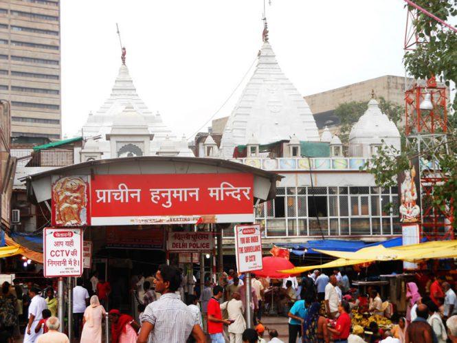 Hanuman Mandir Connaught Place