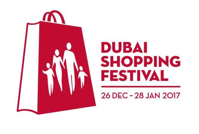 DubaiShoppingFestival2017